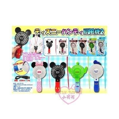 小花花日本精品迪士尼米奇米妮唐老鴨造型手持USB風扇附掛繩外出攜帶方便99118907
