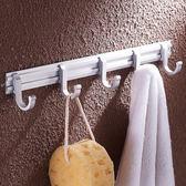 毛巾架浴室衛生間太空鋁衣帽鉤門後衣勾衣服排鉤壁掛 掛衣鉤BL 聖誕節交換禮物