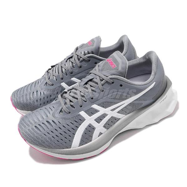 Asics 慢跑鞋 Novablast 灰 白 女鞋 運動鞋 全新材質 【ACS】 1012A584020