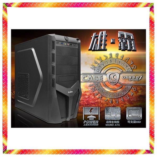 新 第八代i3四核心處理器 重量級2TB 大硬碟 閃亮無線上市