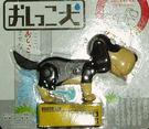 【玩樂小熊】激夯 笑料豋場 日本原裝 尿尿狗.小便狗. 小便犬. 尿尿犬