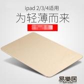 蘋果ipad4保護套硅膠ipad2防摔殼超薄