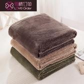 法蘭絨小毛毯雙人珊瑚絨毯子夏季毛巾被空調午睡毯單人薄床單被子