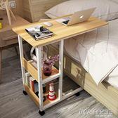 簡易筆記本電腦桌經濟型床上用懶人台式電腦桌簡約移動學習書桌子      時尚教主