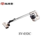尚朋堂  DC馬達 手持式吸塵器 SV-03DC
