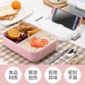 韓國飯盒微波爐專用便當盒日式分隔密封保鮮盒塑料食品長方形餐盒推薦【狂歡萬聖節】