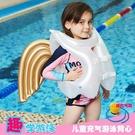 天使翅膀兒童充氣救生衣幼兒寶寶學游泳裝備背心浮力衣防溺水馬甲 PA17741『Sweet家居』