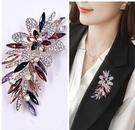 秒殺奢華大氣樹葉珍珠胸針女別針簡約水晶胸花西裝毛衣配新年交換禮物