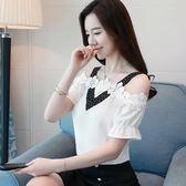韓版蕾絲花邊拼接雪紡衫一字肩露肩上衣