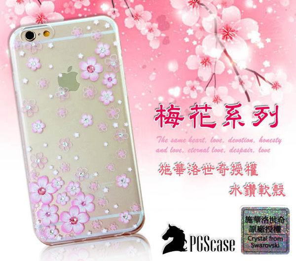 【清倉優惠】三星Galaxy S7 Edge 5.5吋施華洛世奇軟式皮套 保護套 手機殼 水鑽透明殼