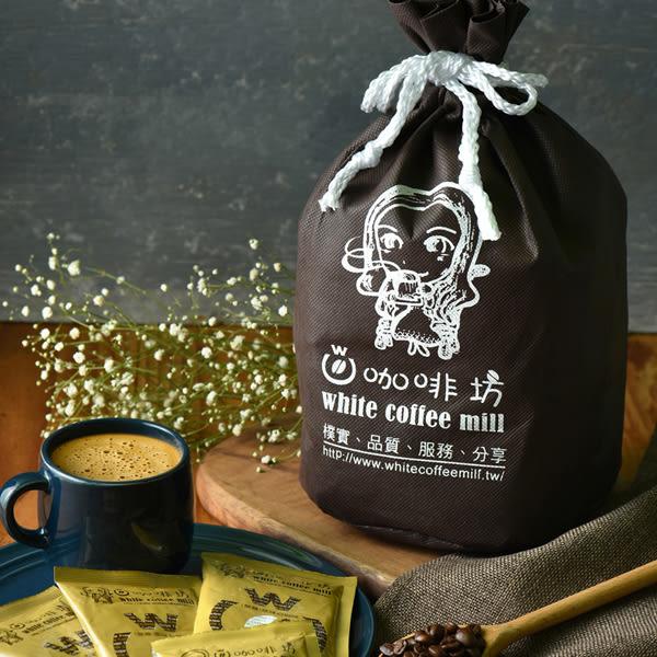 【白咖啡坊】熱賣 (無糖)原味白咖啡 袋裝30入 定價730元 會員價680元 團購價(一次購滿6袋)每袋630元