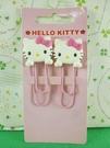 【震撼精品百貨】Hello Kitty 凱蒂貓~大迴紋針-2入-粉色