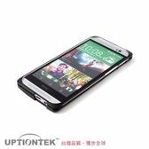 UPTIONTEK - Sandwich Series for HTC ONE(M8) 黑色航太鋁合金保護框