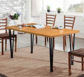 【新北大】✪ C860-2 科隆5尺實木餐桌(不含餐椅)-18購