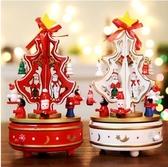 木質旋轉木馬聖誕樹音樂盒擺件聖誕裝飾品八音盒擺件聖誕節禮物 聖誕節鉅惠