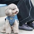 牽引繩 牽引繩遛狗繩子狗鏈子背心式胸背帶中型犬小型犬泰迪寵物用品【快速出貨八折下殺】