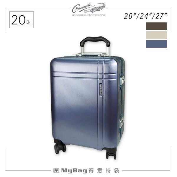 Crocodile 鱷魚 行李箱 20吋 晴空藍 霧面鋁框旅行箱 0111-6320-09 MyBag得意時袋