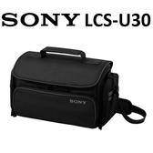 【免運費】SONY LCS-U30 多功能組合式通用攝影包 (公司貨)
