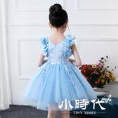 童裝女童背心連身裙2018夏裝網紗公主裙子兒童洋氣蓬蓬裙夏季