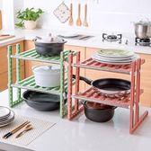 水槽下伸縮置物架落地收納架廚房用品廚具收納架子鍋架碗架【父親節禮物鉅惠】