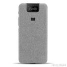 適用華碩Asus Zenfone6手機殼布面輕薄ZS630KL外殼保護套殼手機套『新佰數位屋』