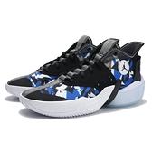 NIKE 籃球鞋 運動鞋 JORDAN REACT ELEVATION PF 黑藍白 避震 男 (布魯克林) CK6617-004