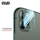 【愛瘋潮】QinD Apple iPhone 11 Pro (5.8吋)/Pro Max (6.5吋)一體式鏡頭保護貼