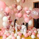 氣球 氣球婚房布置用品婚慶用品2.2g啞...