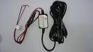 通用版12-24V電力線
