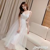 很仙的裙子女時尚韓版百搭高腰亮片拼接網紗中長款吊帶連衣裙 雙十二全館免運