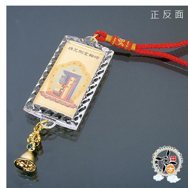 十相自在&九宮八卦+金剛鈴法寶掛飾【十方佛教文物】