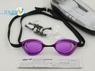 *日光部屋* arena (公司貨)/AGL-120-PYL 競泳/無墊式/小鏡面泳鏡