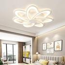 吸頂燈 客廳燈簡約現代大氣吸頂燈led圓形家用創意鐵藝個性北歐臥室燈具 110V-220V通用 JD