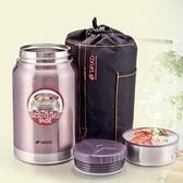 悶燒罐-高檔耐用上班出遊居家食物保溫瓶3款73k11【時尚巴黎】