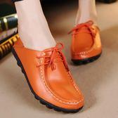 防滑舒適豆豆鞋 軟底平底休閒系帶休閒皮鞋《小師妹》sm1849