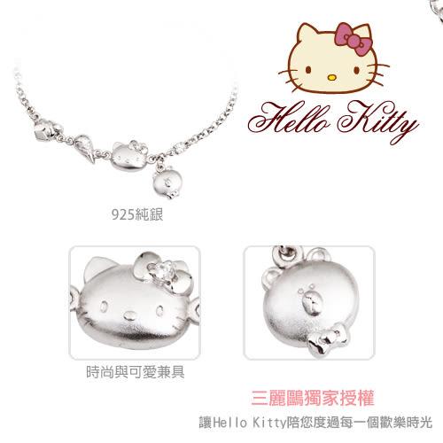 甜蜜約定 HelloKitty x LINE 浪漫甜心純銀手鍊