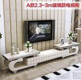 大理石茶幾電視櫃組合套裝歐式現代簡約客廳伸縮烤漆電視機櫃地櫃QM『美優小屋』