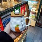 馬克杯新品韓式可愛卡通兔子陶瓷馬克杯帶蓋勺個性網紅女生早餐水杯 聖誕節