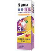 黑人專業護齦抗敏感牙膏120g【康是美】