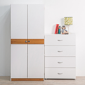 衣櫃 衣櫥 收納【收納屋】日式雙門衣櫥& DIY組合傢俱