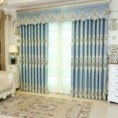 遮光窗簾成品簡約現代歐式簾頭提花窗簾布全遮光 XY763 【棉花糖伊人】