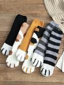 百搭女襪 珊瑚絨襪子女秋冬季加厚中筒日系可愛貓爪睡眠毛絨地板襪家居月子