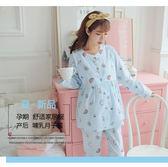 夏季薄款純棉紗布月子服孕婦睡衣春秋家居服 LQ4611『miss洛羽』
