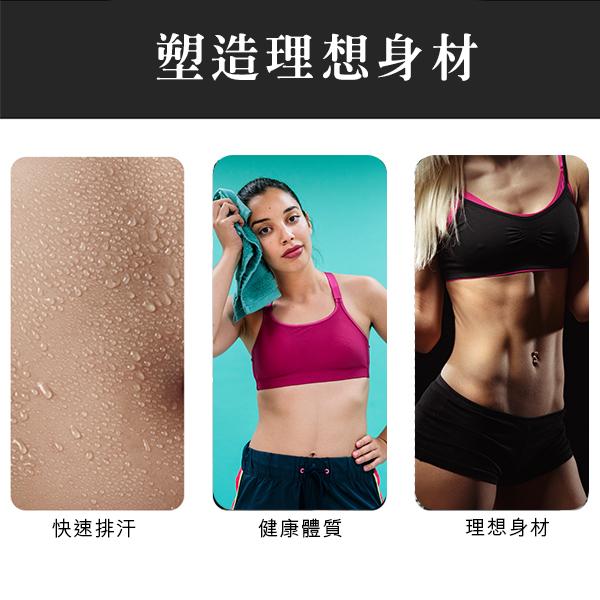 【coni shop】運動健身收腹暴汗腰帶 現貨 快速出貨 塑身 運動 瑜珈 排汗 減脂減肥 束腹 護具