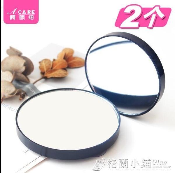 放大化妝鏡子15倍拔黑頭粉刺清潔臉部毛孔擠痘痘工具便攜美容10倍 中秋特惠