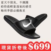 【現貨折後價$699】CLASSICK WMNS NIKE  Kawa Shower Slide  防水拖鞋 黑色白勾 832528-001
