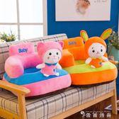 卡通寶寶學坐小沙發可愛兒童座椅凳子嬰兒防摔坐姿早教用品解放手 WD  薔薇時尚