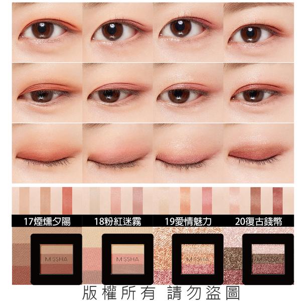韓國MISSHA 三色眼影2g  漸層眼影 多色眼影