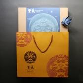 比漾選物_登義漢方-月光禮盒(果乾組合)