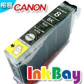 CANON CLI-8BK 原廠相容(淡黑色)墨水匣  適用機型:CANON IP3300/3500/4200/4300/4500